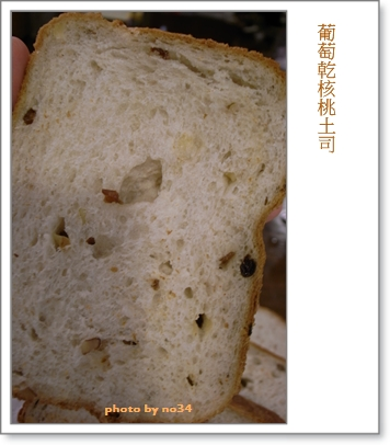 20080205_HomeMadeBread_040 f