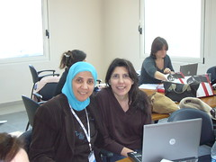 ICT TOT in Beirut, Lebanon (Dec 9-12, 2007)