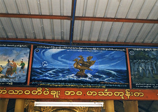 Temple Mural of Hintha birds, Bago, Myanmar / Burma