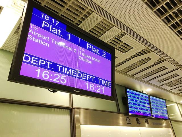 003_機場第二航廈站_011