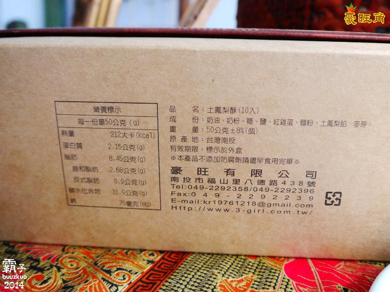 P1210054-01