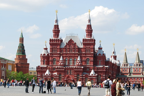 Postcard. Red square