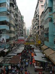 Mongkok 1