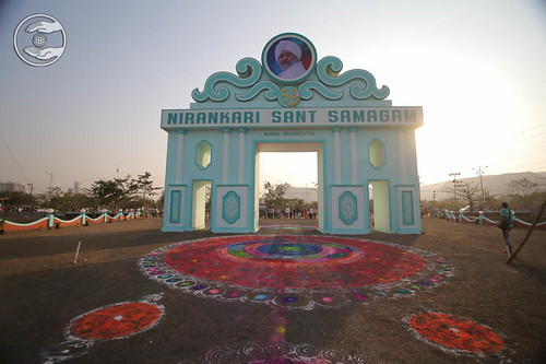 Main Gate of the Samagam