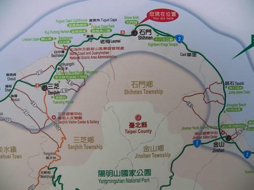 北台湾风景名胜古迹