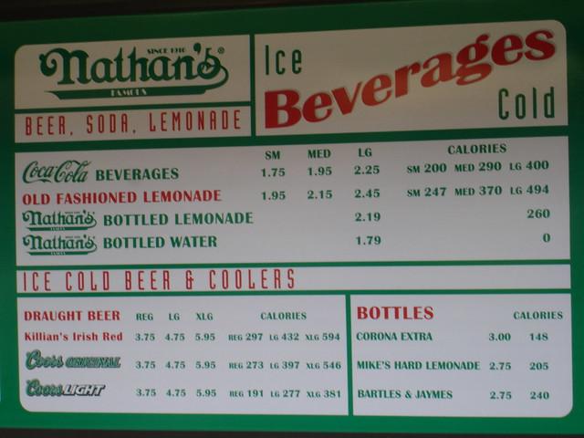 Beer Menus Island Beverage Staten Island