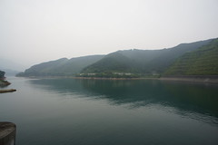 Lake Miyagase