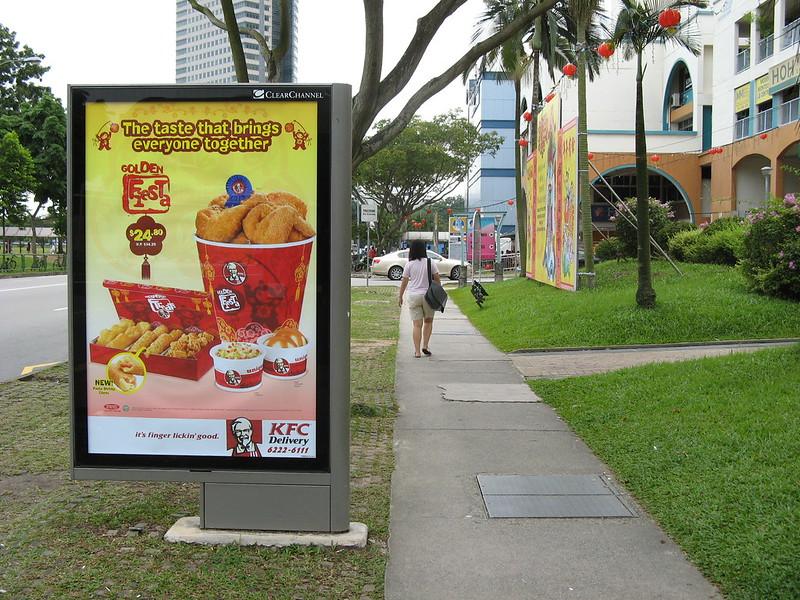 singapore, post install