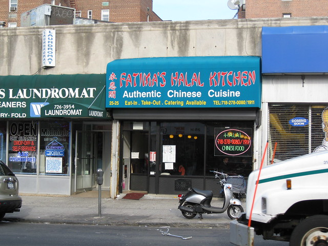Fatima S Halal Kitchen Lunch Menu Hours