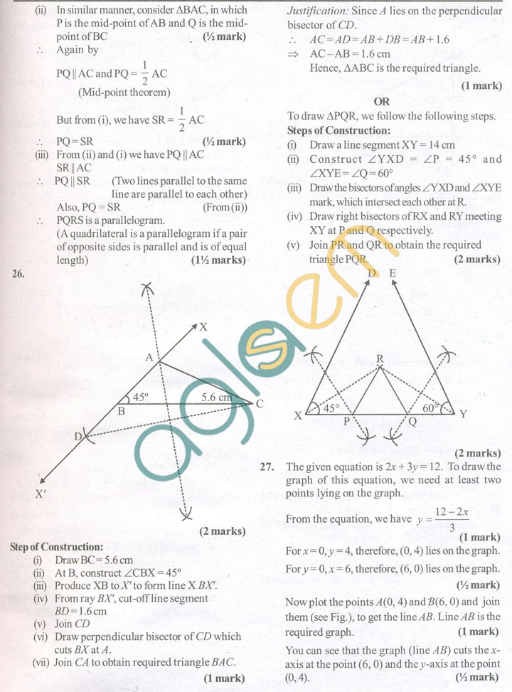 CBSE Solved Sample Papers for Class 9 Maths SA2 – Set B – AglaSem
