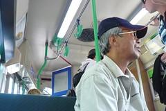 Tram Rider