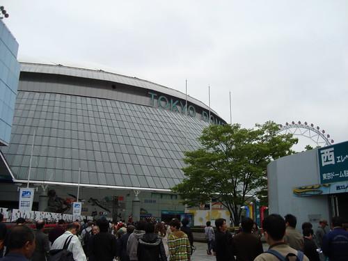 2008/04 東京ドーム