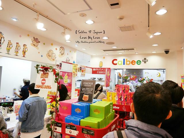 竹下通餐廳購物推薦 (22)