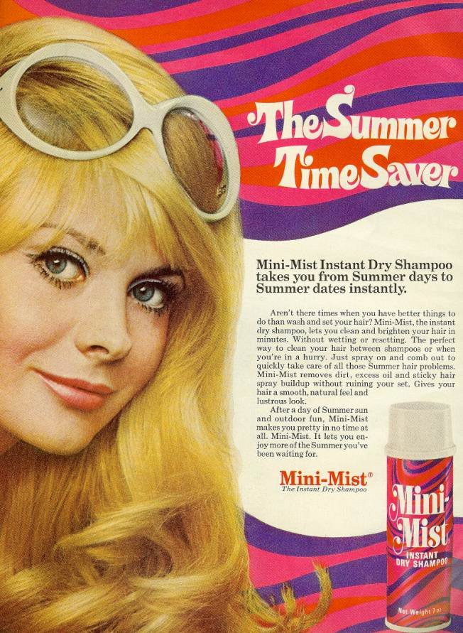 Mini-Mist - published in Glamour - July 1968