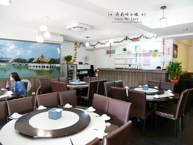 新店大坪林泰式料理餐廳推薦宮宴小館雲泰料理 (2)