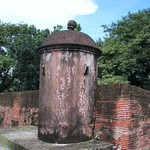 Intramuros Guardhouse