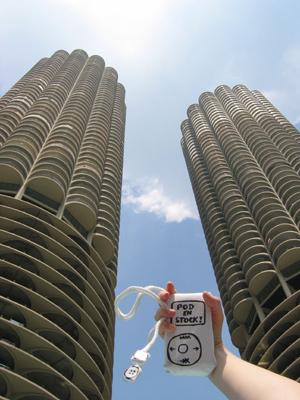 yankee hotel foxpod: pod en stock @ chicago