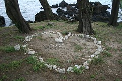A Heart at Malu'aka Beach