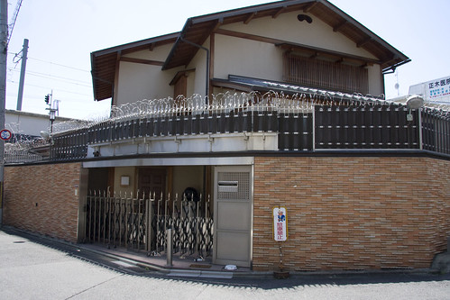 Kyoto Fortress