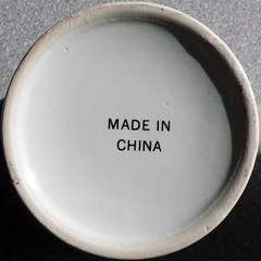 SC - Made In China