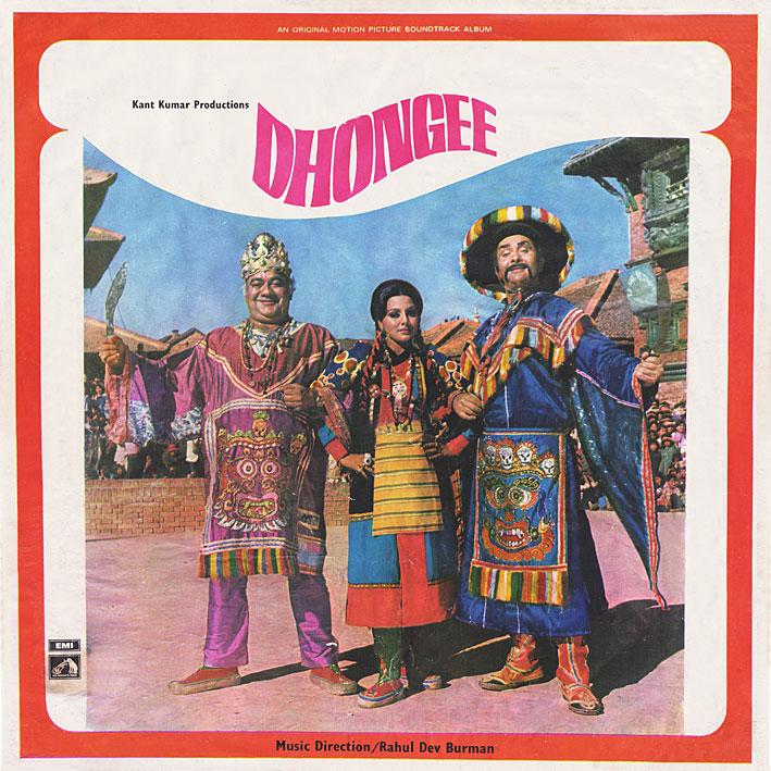 Dhongee