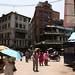 Kathmandu-787