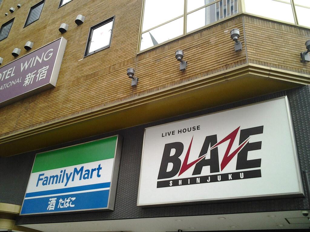新宿BLAZE入口(2017/02/05)