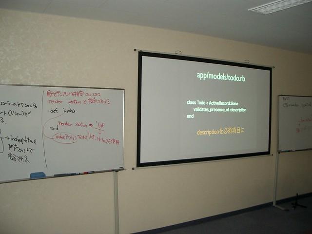 Ruby&Rails入門講座2(1)