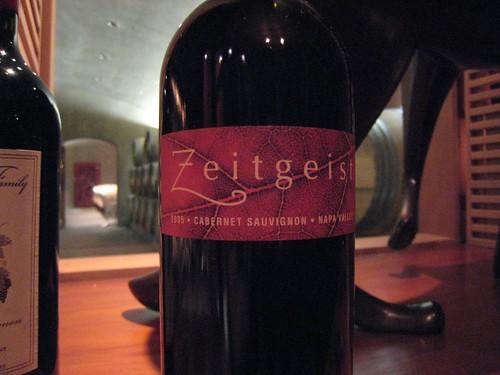 napa, Anomaly Vineyards, wine, wine tasting… IMG_1261