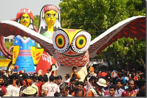 Bangla New Year Parade
