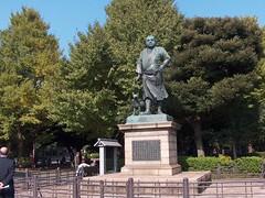 Saigō Takamori Statue