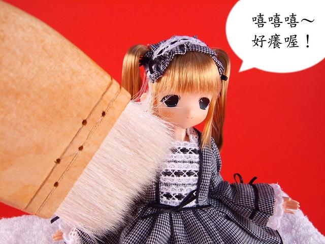 防塵法-羊毛刷用法示範.後製