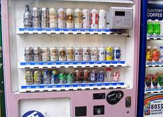 Beer vending machine