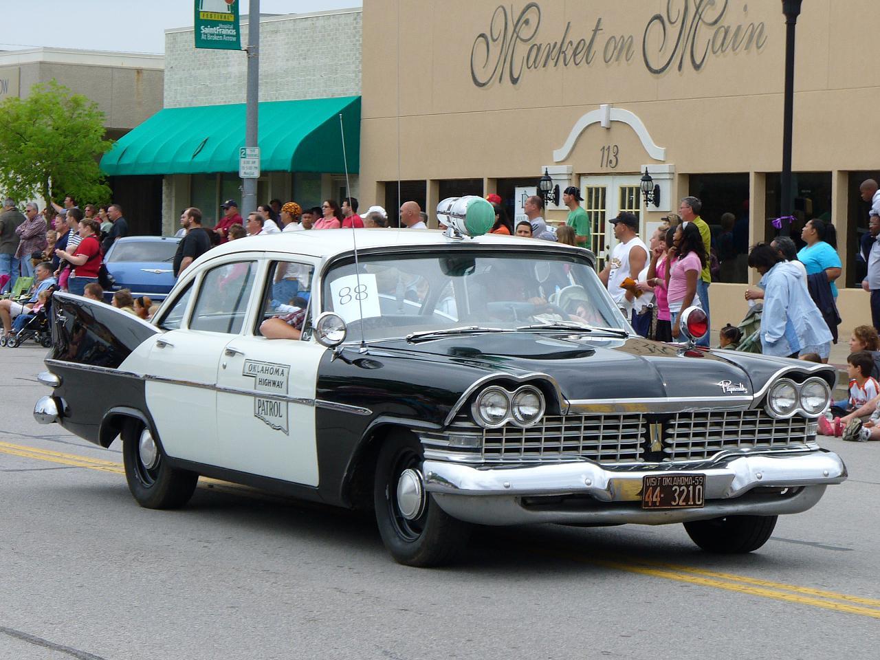 Classic Cop Car Rols Royce