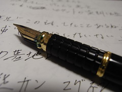 ball pen(0.0), pen(1.0), handwriting(1.0), fountain pen(1.0), writing(1.0), office supplies(1.0),