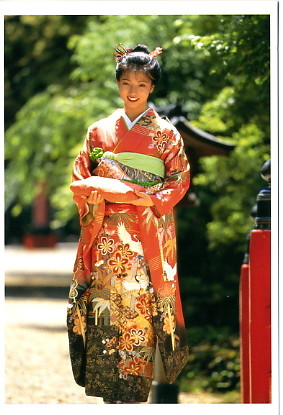 Japan ~ National Costume