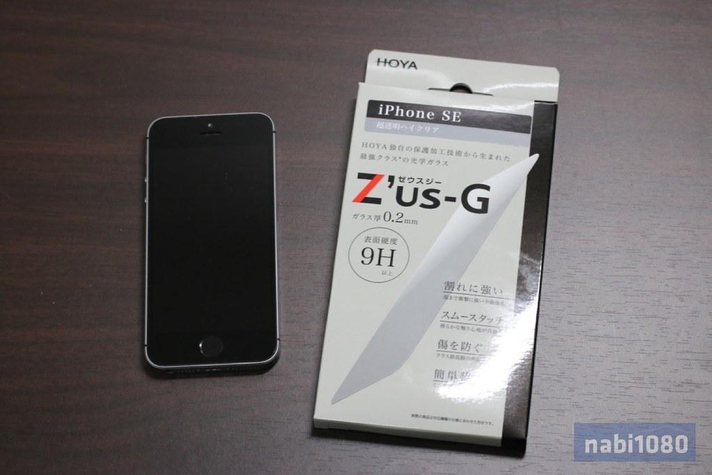 Z'us-G01