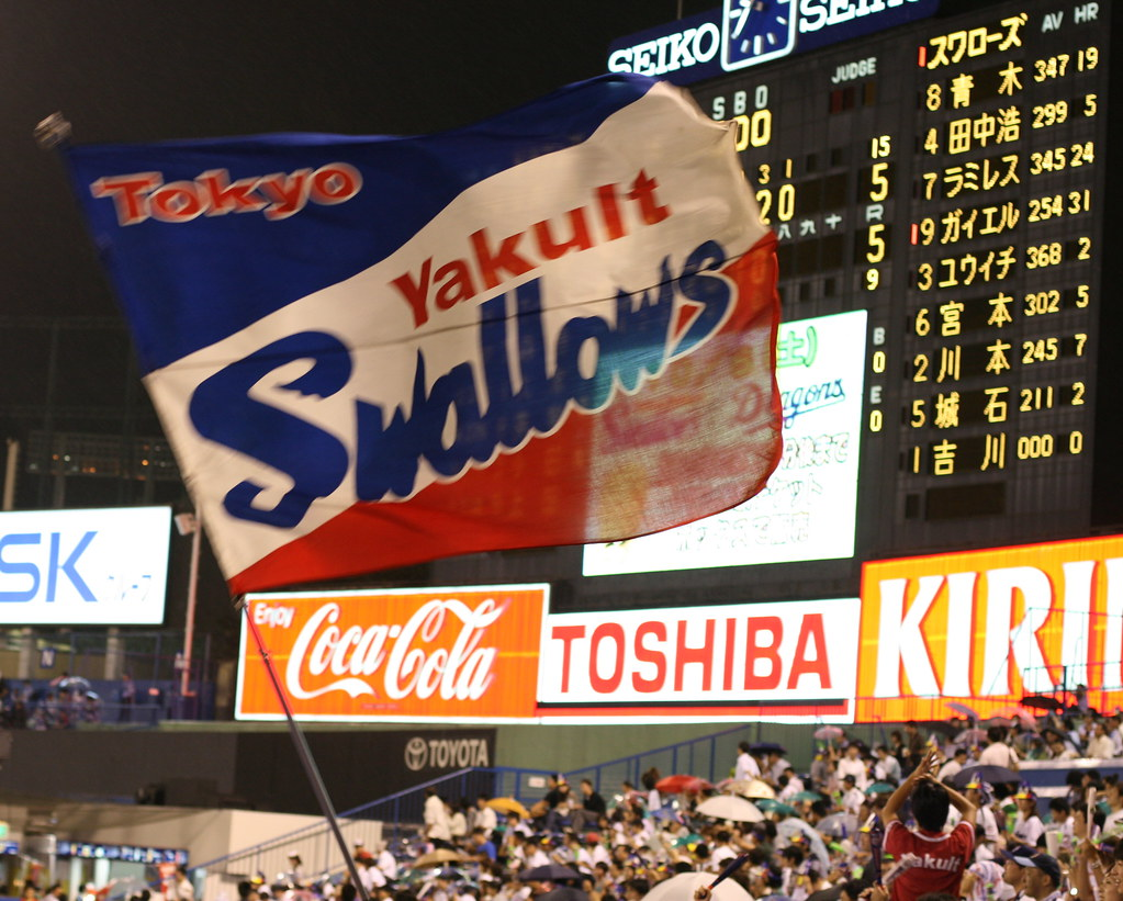 Yakult Swallows - IMG_9810