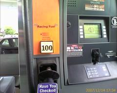 cash(0.0), machine(1.0), automated teller machine(1.0),