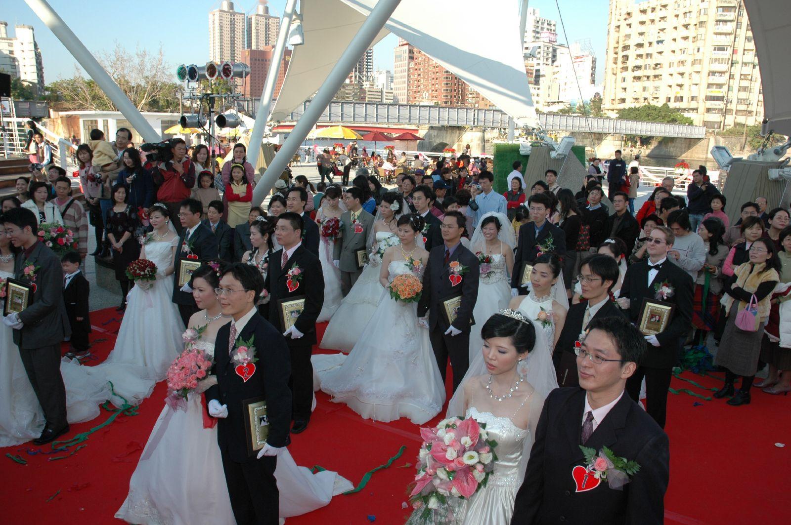 2005集團婚禮