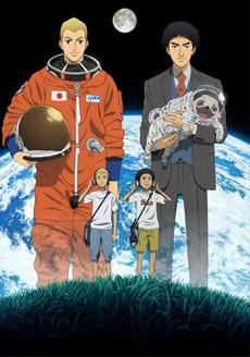 Uchuu Kyoudai - Space Brothers | Uchu Kyodai