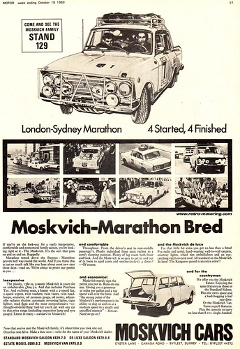 Moskvich Retro Car Advert