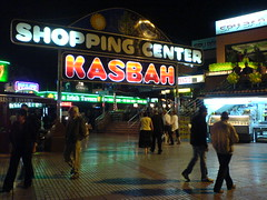 Bars in Kasbah Centre