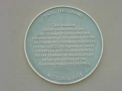 text, commemorative plaque, font, circle,