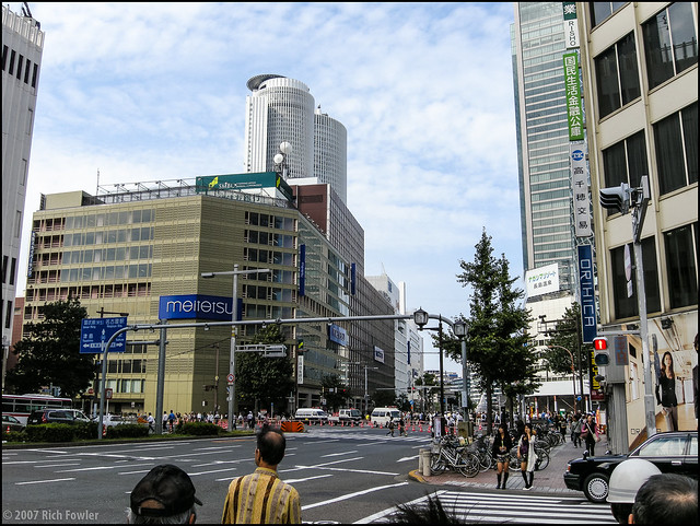 Downtown Nagoya 3