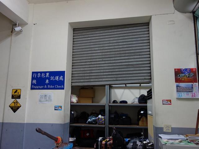 花蓮車站行李房