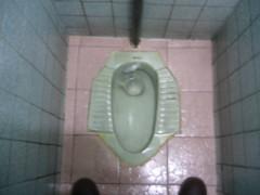 plumbing, toilet,