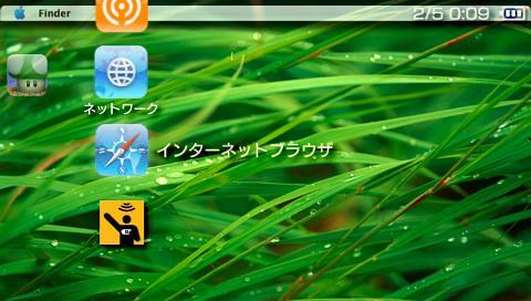PSP_iPhone_safari