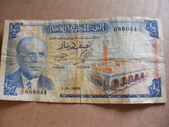 Old 1965 Tunisian Half Dinar Banknote - Africa