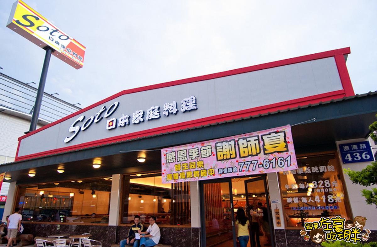 高雄吃到飽餐廳-9